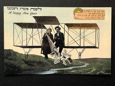 repro vintage postcard SHANAH TOVAH NEW YEAR HEBREW Pleiades Press p153 NOS