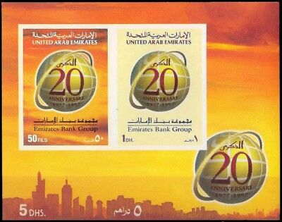 UNITED ARAB EMIRATES 1997-20th Anniv. of Emirates Bank Group, Imperf MS, MNH