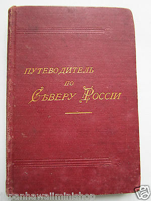 NORTH RUSSIA Baedeker style Travel Guide Reiseführer Rußland 1899 EXTREMELY RARE