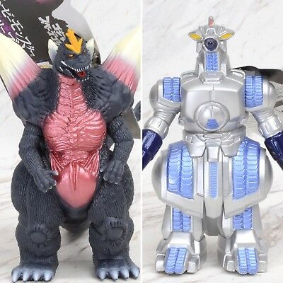 Spacegodzilla Movie Monster Series Figure Godzilla Bandai Superb