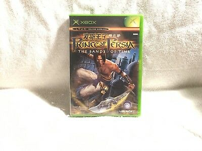 Prince of Persia: The Sands of Time *Asia IMPORT* (Xbox, 2003) Brand New Sealed