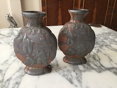Vintage Brass And Pewter Vases - Set Of Two - Very Old And Rare