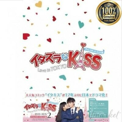 It's a Mischievous Kiss ~ Love in TOKYO Director's Cut Edition DVD-BOX 2 4-Pack