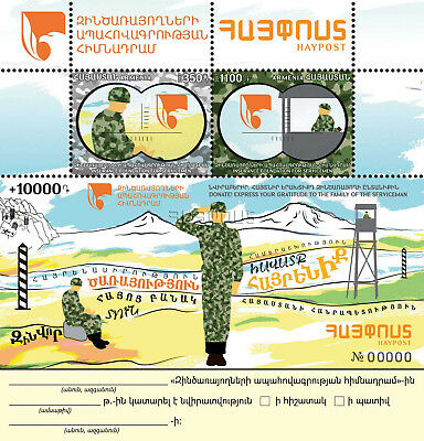 Armenia MNH** 2017 M/S Insurance Foundation for Servicemen + Donation label