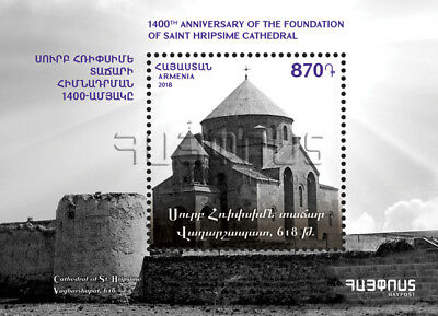 Armenia MNH** 2018 1400th anniversary of Saint Hripsime Cathedral Church Christ