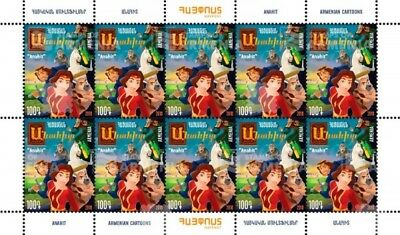 Armenia MNH** 2018 Children's philately. Armenian cartoons Sahakyants Aghayan