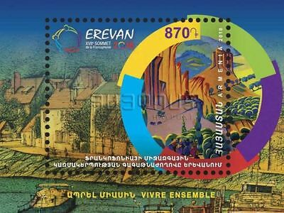 Armenia MNH** 2018 Summit Organisation of La Francophonie France Franch Yerevan