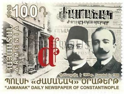 "Armenia MNH** 2018 ""Jamanak"" 1908 oldest daily Armenian newspaper Constantinople"