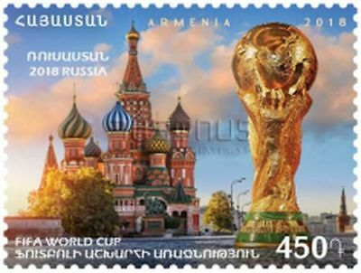 Armenia 2018 MNH** Sport Football Soccer World Cup Championship 2018 in Moscow