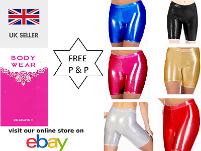 Children & Womens Shiny Metallic Cycling Shorts