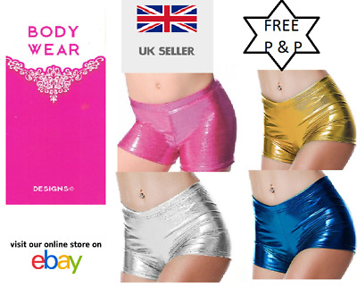 Children & Womens Shiny Metallic Hot Pants