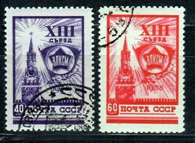 Russia USSR 1958, Sc# 2049-2050 used, congress of youth communist union