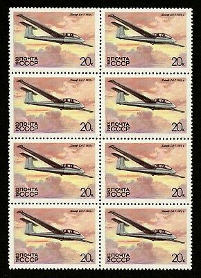 Russia 1983 Sc #5121 - SA7 Glider - Block of 8 Stamps Mint MNH