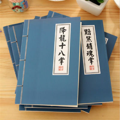 Vintage China Blank Paper Notebook Notepad Journal Diary Sketchbook kungfu Book_