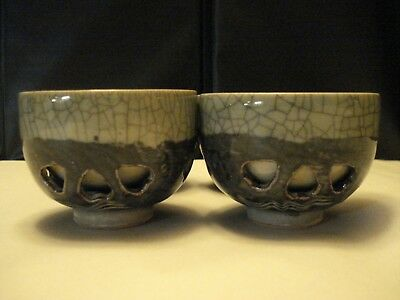 Ceramic Chinese Tea Cups, Set of 4, Marked