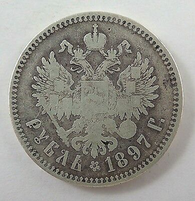 Russia  1897   Silver Rouble Coin - Average Used Condition