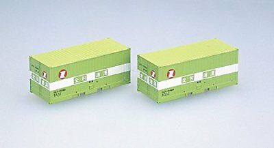 TOMIX N gauge UC7 container across the country Freight Forwarders 3125 model rai