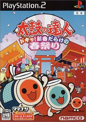 Taiko Drum Master Doki! New song full of the Spring Festival (soft non-consolida