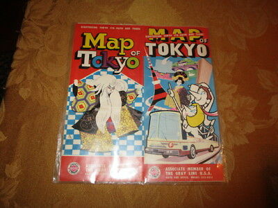 Old Color ADVERTISEMENT Pocket Map of Tokyo & SUBWAYS MINT CONDITION GREAT PRICE