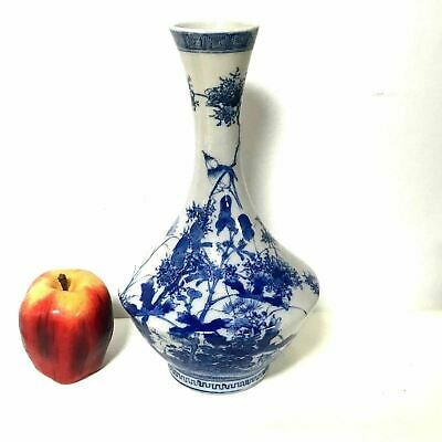 Antique Japanese Blue & White Vase W/ Bird Decoration Hand Painted