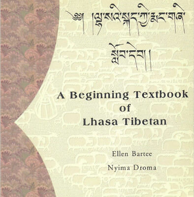 Learn To Speak Tibetan - Complete Language Training Courses on MP3 and CDs
