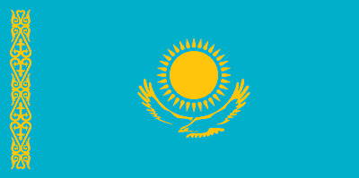Learn to Speak Kazakh - Complete Language Training Courses on MP3 and CDs