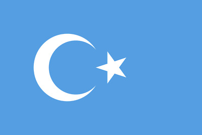 Learn To Speak Uyghur audio Course - Complete Language Training on MP3 and CDs