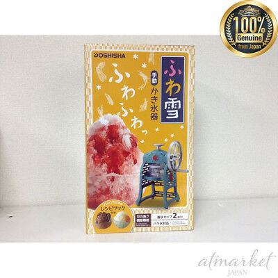 Doshisha Manual Fluffy Snow Icemaker with Taiwanese Shaved Ice Recipe IS-FY-17