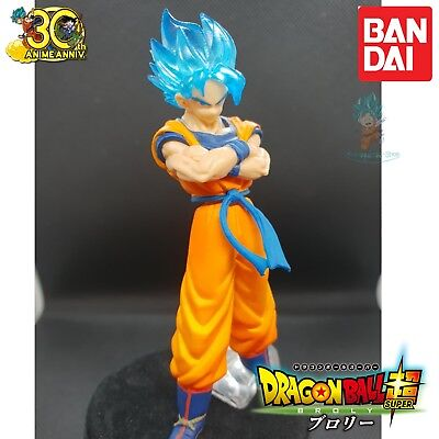 Gashapon Dragon Ball Super BROLY MOVIE HG SERIES VOL.2 GOKU SS GOD BLU BANDAI