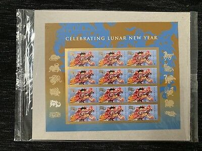 2012 Scott #4623 - LUNAR NEW YEAR OF THE DRAGON - Sheet of 12  Mint NH - NIP