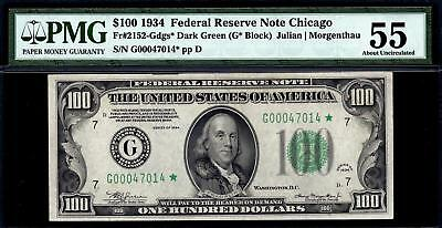 1934 $100 Federal Reserve Star Note Chicago ~   ⭐⭐   PMG 55  DGS
