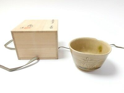 Japanese antique vintage Kizeto glaze pottery Chawan tea ceremony bowl chacha