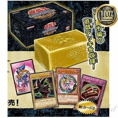 Yugioh Ogu Duel Monsters Memory of the Duel King memory Battle City From JAPAN