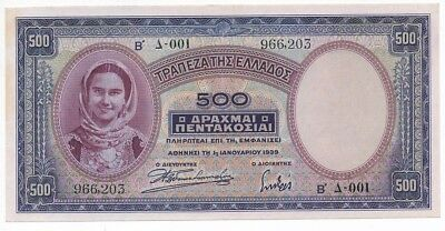 1939 Greece 500 Drachmai Note-Crisp Uncirculated Greek Note-Ships Free!