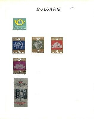 [OP8321] Bulgaria lot of stamps on 12 pages - see photos on description