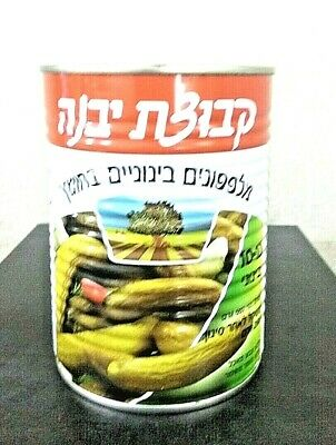Israel Pickled Cucumbers In Medium Yavneh Kasher Israel Is Very Tasty Israel