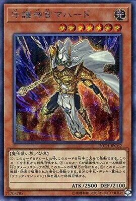 Yu-Gi-Oh Palladium Oracle Mahad 20TH-JPC62 Secret Rare Japanese Yugioh