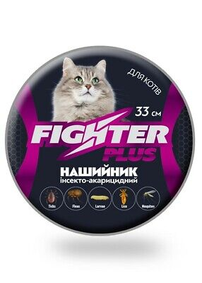Fighter Flea & Tick Collar Cats Small Dogs 13 inch 33cm up to 13lbs (6kg)