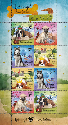 Croatia 2019,  Kids world - Dogs, sheet, **/MNH