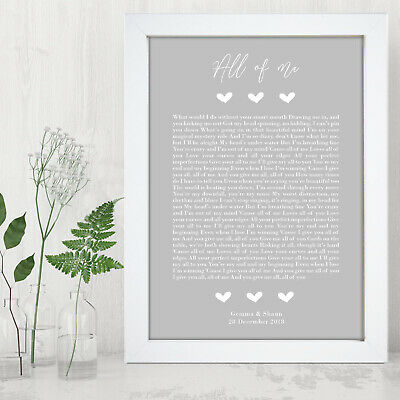 Personalised Our Song Lyrics First Dance Print Wedding Anniversary Gift Frame