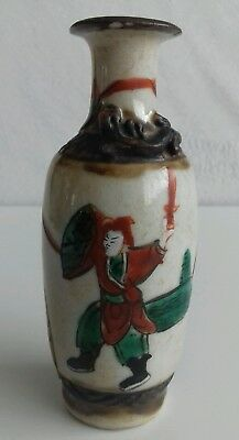 Vintage Miniature Japanese Vase. Warriors Fighting Pottery Raised Lizard