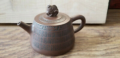 Chinese Yixing Zisha Clay Teapot With Inscription Of Characters And Fish On Lid
