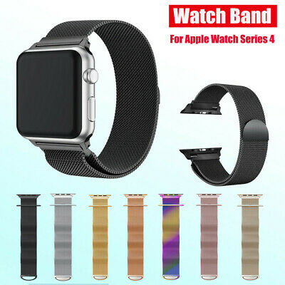 Milanese Stainless Steel Magnetic Watch Band Strap For Apple Watch Series 4 40MM