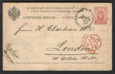 Post Card Postcard Russia Empire Stamps Rare Collection