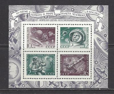 Russia - 3844 S/s - Mnh - 1971 - 10Th Ann Of Man's First Flight Into Space