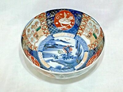 Beautiful Antique 19th Century Japanese Imari Bowl - Marked