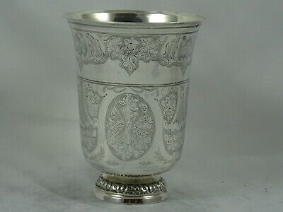 FRENCH 18th CENTURY, solid silver BEAKER, c1770, 139gm