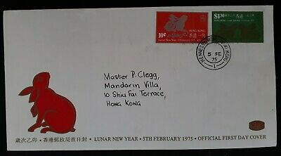 SCARCE 1975 Hong Kong Lunar New Year Official FDC ties 2 stamps canc Hennessy Rd