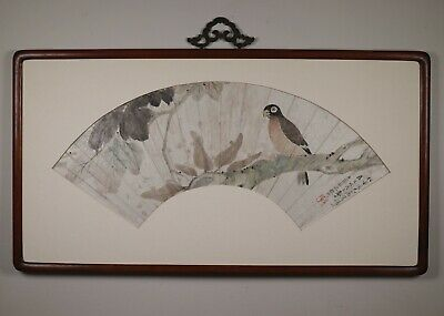 Antique Late 19th Early 20th Century Chinese Framed Fan Painting on Paper