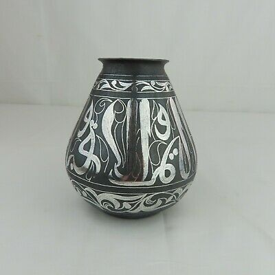 Antique 19th C. Islamic Inscribed Silver Inlaid Iron Steel Pot Vase Vessel